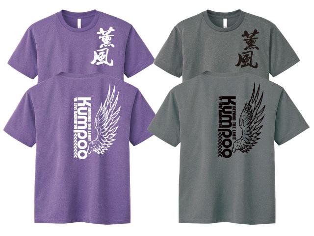 Tシャツ KT-018