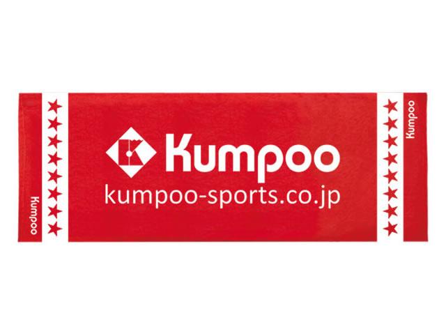 プリントスポーツタオル KT-P1